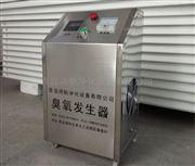 养殖臭氧发生器