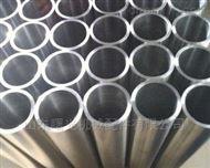 80-160mm大口径精密管