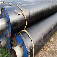 型号齐全青海省蒸汽式钢套钢保温管热力工程