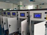 DCSG-2099直飲水五參數在線監測