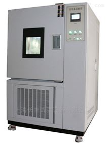 LH-025高低温循环交变试验箱