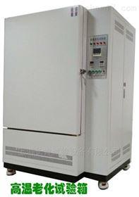 可程式高低温湿热交变试验箱