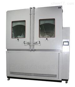 厂家直销灰尘防护试验箱