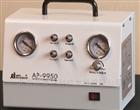 AP-9950无油真空泵/压力泵