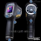 美国FLIR  TG165 红外成像测温仪使用简单
