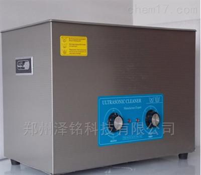 电子器件、半导体硅片、电路板超声波清洗机