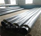 热力能源输送管线预制直埋式保温管施工