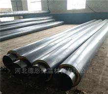 型號齊全熱力能源輸送管線預製直埋式保溫管施工