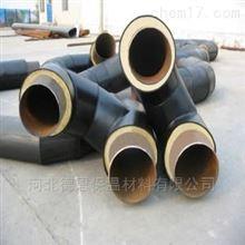 高溫預製直埋式保溫管采購標準