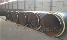 DN700热力管道直埋式保温管施工工艺流程