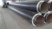 DN400整體式預製保溫管施工成型工藝