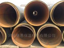 DN400热力管道直埋式保温管结构及施工工艺