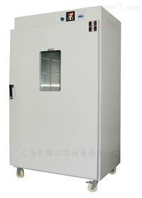 电热恒温鼓风干燥箱/恒温箱烘干箱/工业烤箱