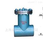 高压焊接T型过滤器