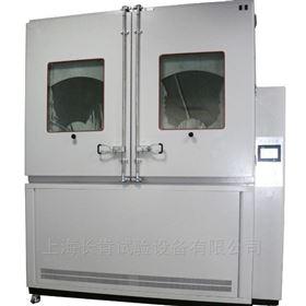 高温老化试验箱电子五金烤箱