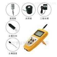 便携式农业环境监测仪