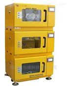 ZQZY-80CH防水沖洗三層小容量高速振蕩培養箱