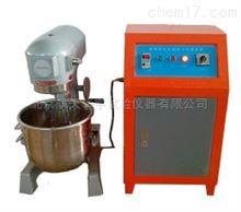 QZJ-20型砌墙砖抗压强度搅拌机