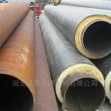 型号齐全地沟式热力管道聚氨酯保温管报价