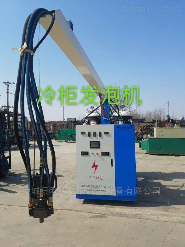 聚氨酯PU热力供暖直埋保温管道高压发泡机
