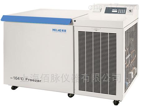 DW-ZW128中科美菱生物医疗极低温冷冻储存箱