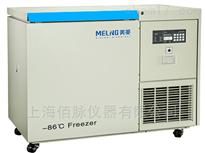DW-HW138中科美菱生物医疗超低温冷冻存储箱