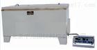 SY-04型水泥快速养护箱