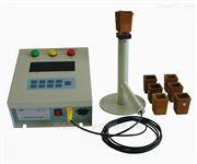 TS-3A型 炉前铁水碳硅分析仪