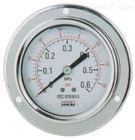 轴向带边不锈钢耐震电接点压力表