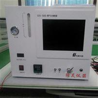GS-300热导式气体分析仪