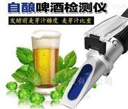 啤酒检测仪