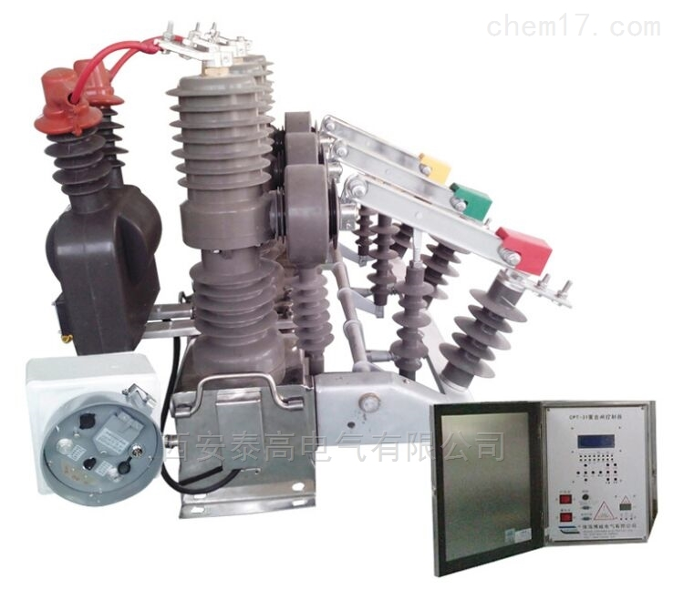 扬州10kv高压真空断路器价格ZW32-12现货