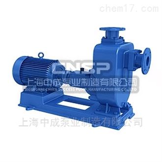 25ZW8-15不锈钢自吸污水泵