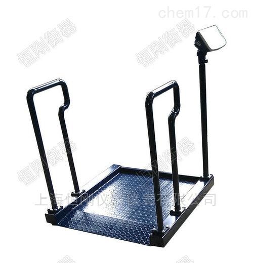 北京医血透轮椅秤,病人透析体重称