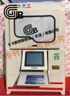 微机土工布垂直渗透系数仪-JTGE50检测