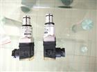 高使用寿命贺德克发讯器VM2D.0/L24