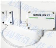 JCJ126TW無線門磁傳感器  農產品庫監控