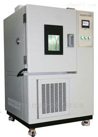 CK-GDW多功能數顯彩屏高低溫試驗箱