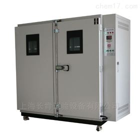 CK-DQY上海长肯厂家直供高低温低气压试验设备