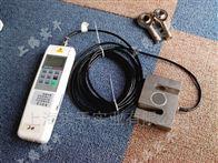 1000kg外置傳感器的測力儀S型/輪輻式/微型