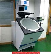 Rational CPJ-6020V万濠落地式测量投影仪