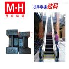 电梯砝码,铸铁50公斤