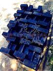25公斤铸铁电梯锁形砝码