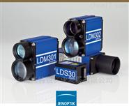 JENOPTIK业纳LDS30系列激光测距仪