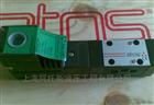 阿托斯AGIR-32/50/V减压阀保养方法