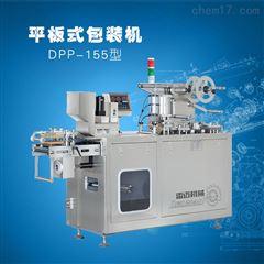 DPP-115果酱黄油蜂蜜香水药片通用铝塑泡罩包装机