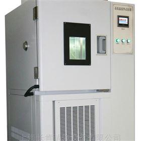 CK-GDW多功能数显彩屏高低温试验箱
