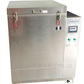 DHSC-240型防锈油脂湿热综合试验设备