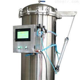 压力浸水试验箱 综合浸泡试验设备