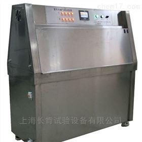CK-YW0144盐雾试验箱